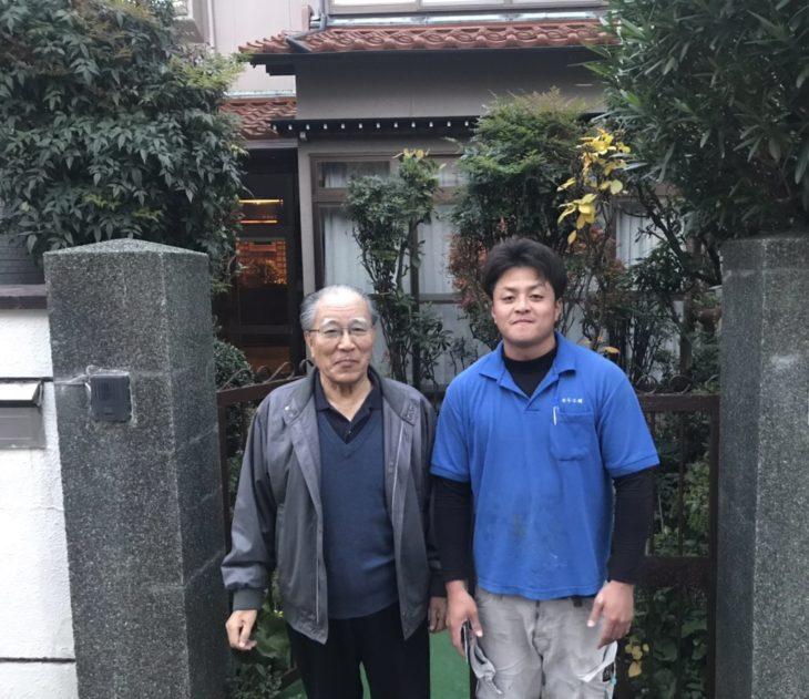 金沢市 S様